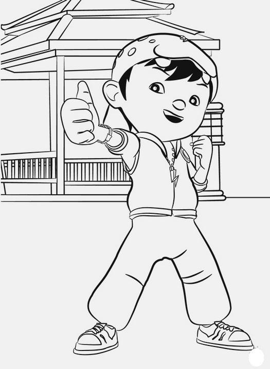 A Boboiboy Coloring Page