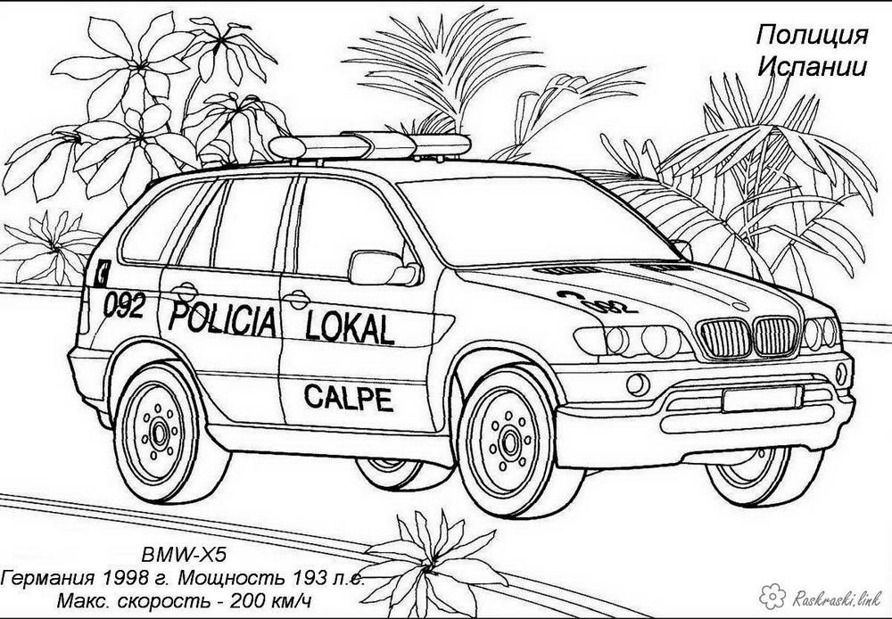 Policía-local-Calpe