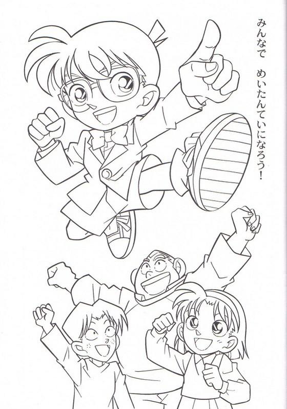 Conan_drawing_book