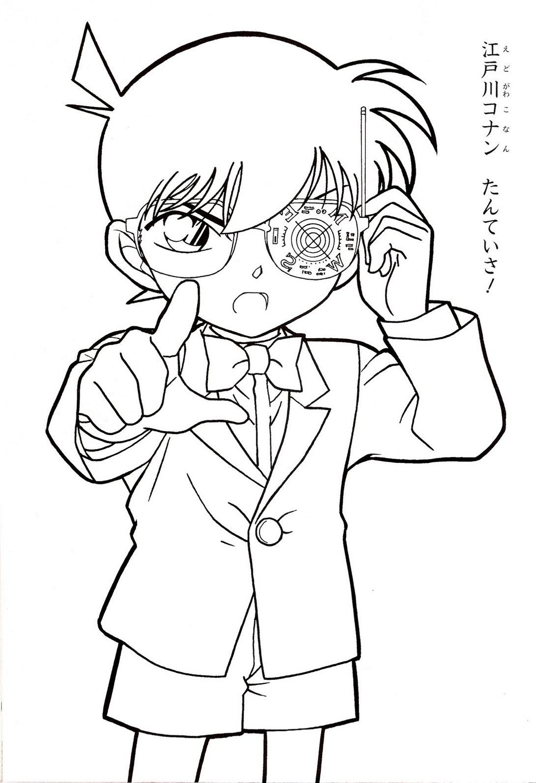 Conan_in_action_coloring_sheet