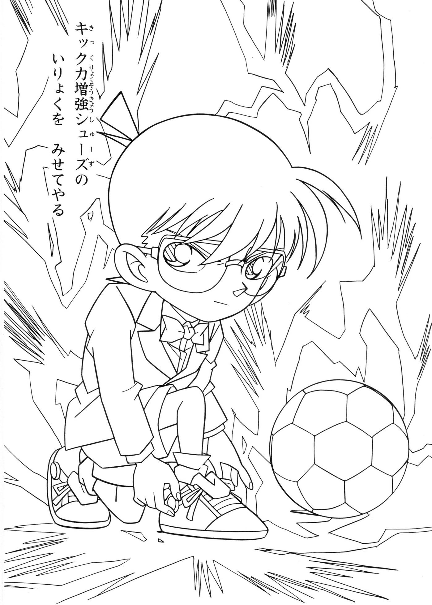 Detective_Conan_action_coloring_sheet