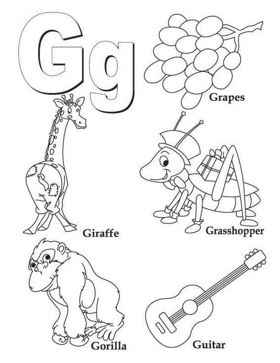 G alphabet atoz coloring picture