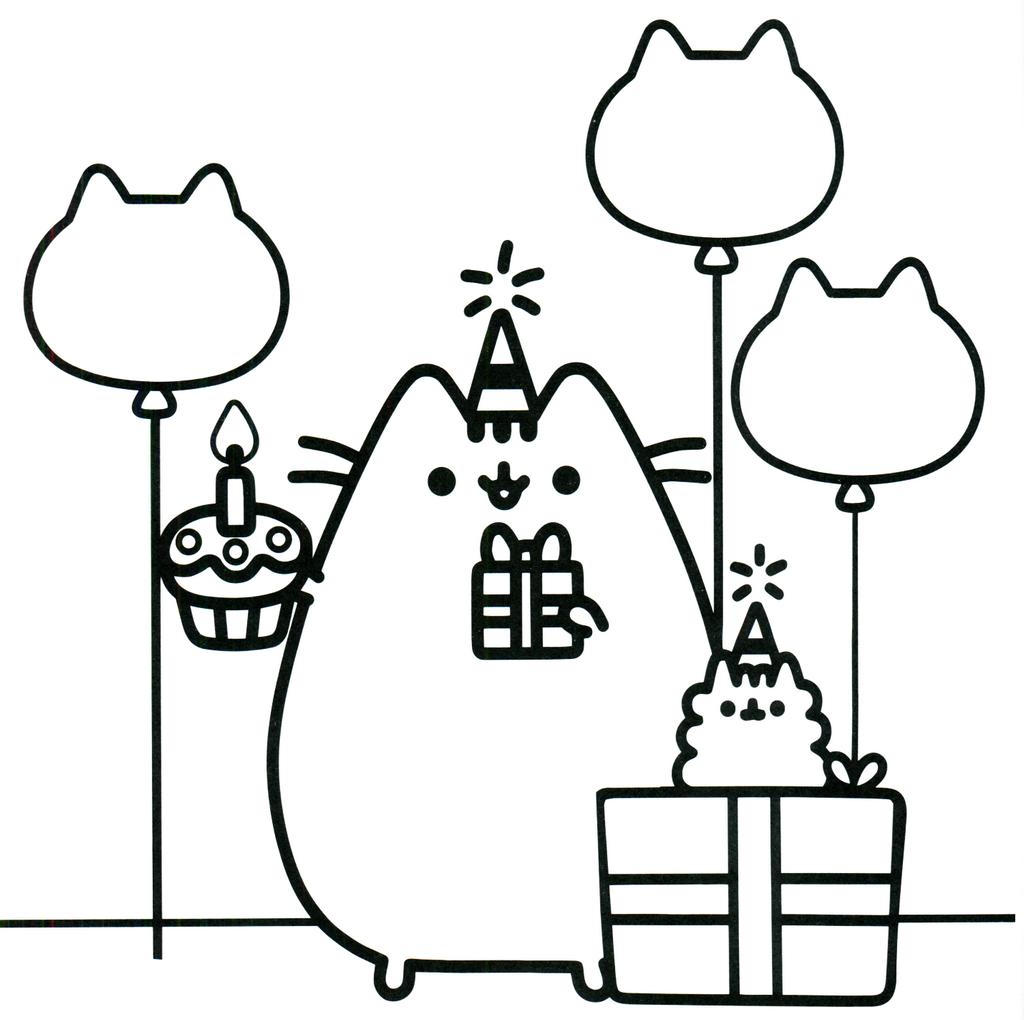 Pusheen Birthday theme coloring sheet