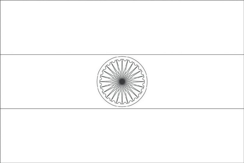 The National Flag of India Coloring Page