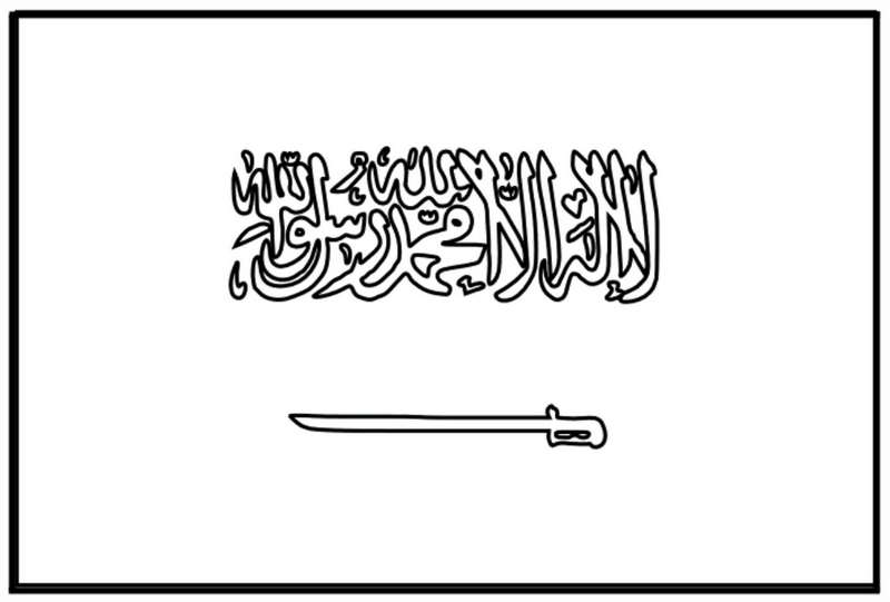 the national flag of Saudi Arabia coloring pages